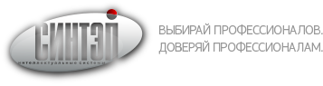 logo_sintep — копия
