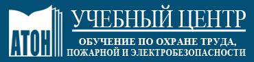 Opera-Снимок_2019-03-27_153202_uc54aton.ru_ — копия